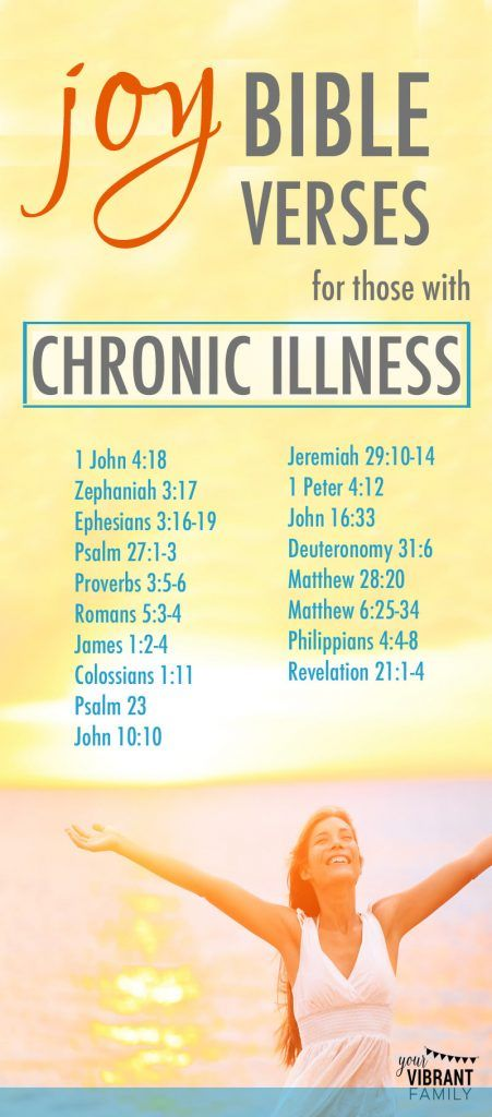 bible verses encouragement during illness | bible verse illness | bible verse sickness | bible verses healing | bible verses for healing | bible verses suffering | living chronic illness | bible verses about joy | scriptures on joy | bible verses encouragement